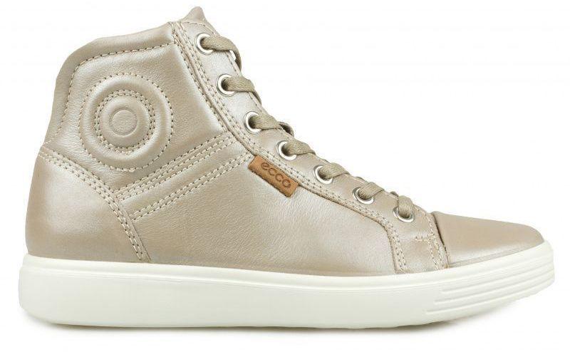 Купить Ботинки детские ECCO S7 TEEN ZK3161, Серый