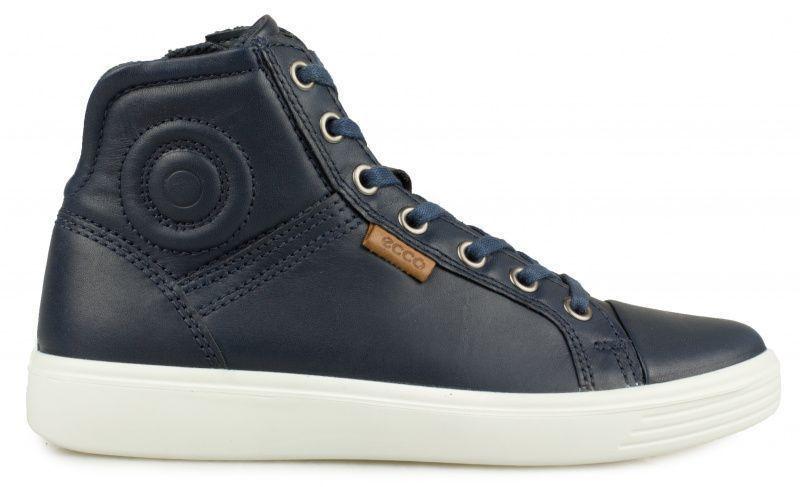 Хлопчаче взуття 40 розміру осінь-зима. Купити взуття осінь-зима для ... 46413d5966ddc