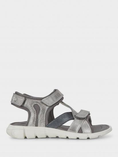 Сандалии для детей ECCO INTRINSIC SANDAL 705542(51085) брендовая обувь, 2017