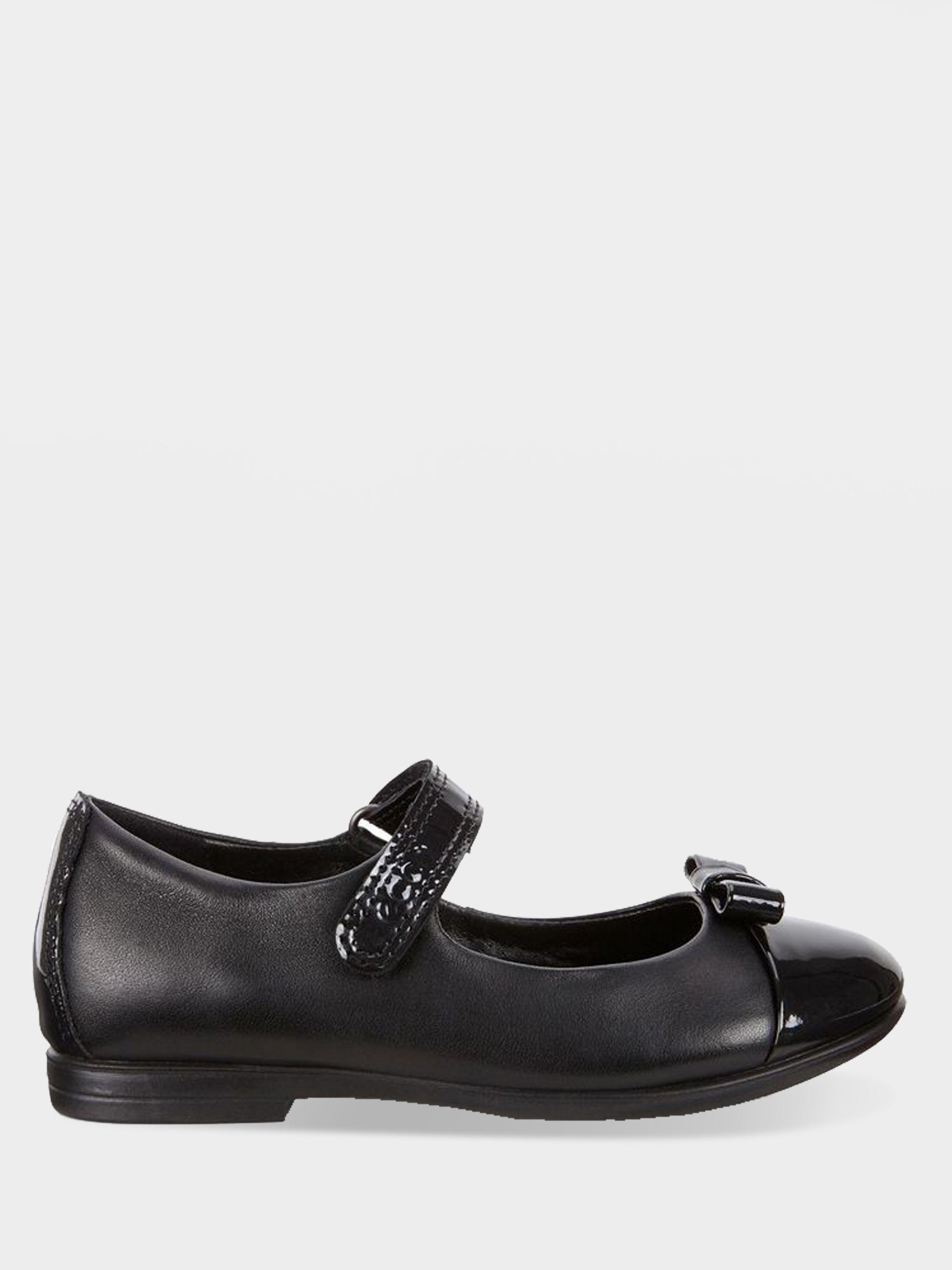 дівчачі туфлі ecco audrey 780562(01001) шкіряні
