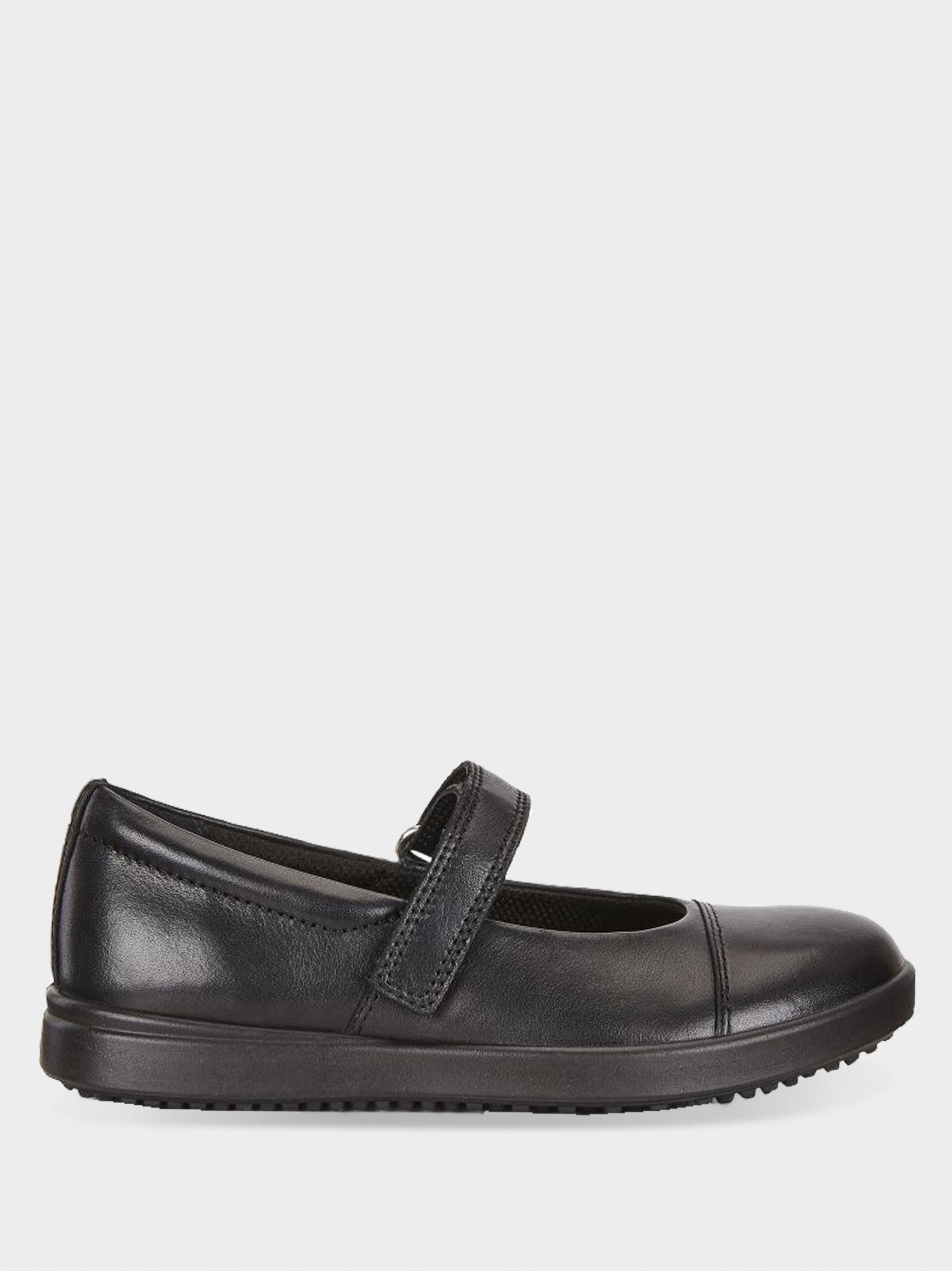 Туфлі  для дітей ECCO ELLI 722992(51052) купити взуття, 2017