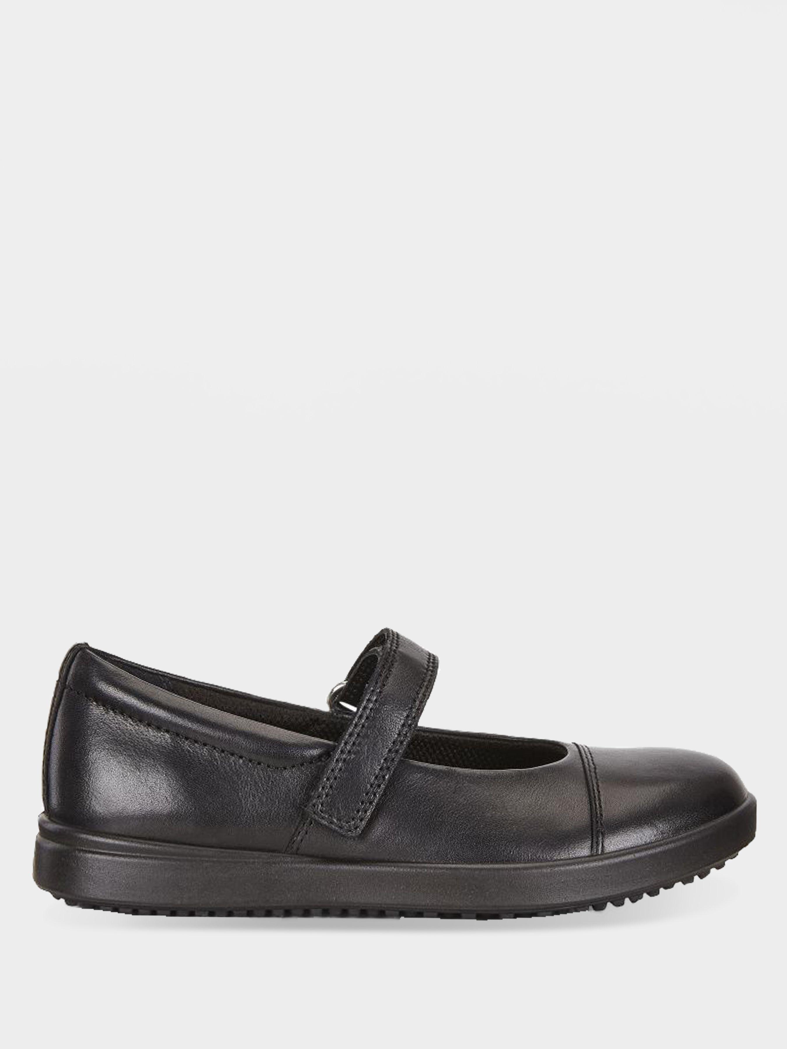 Туфли для детей ECCO ELLI ZK3238 брендовые, 2017