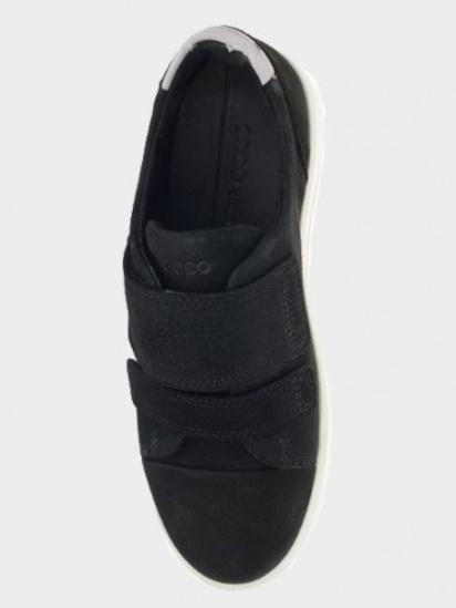 Полуботинки для детей ECCO S8 ZK3245 модная обувь, 2017