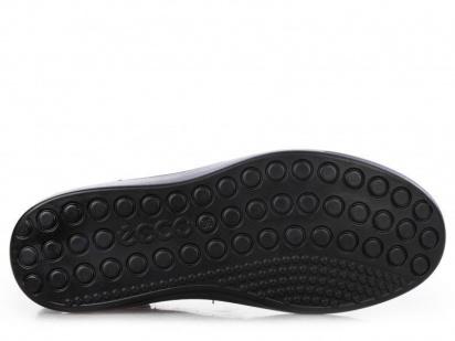 Ботинки для детей ECCO S7 TEEN ZK3250 купить обувь, 2017