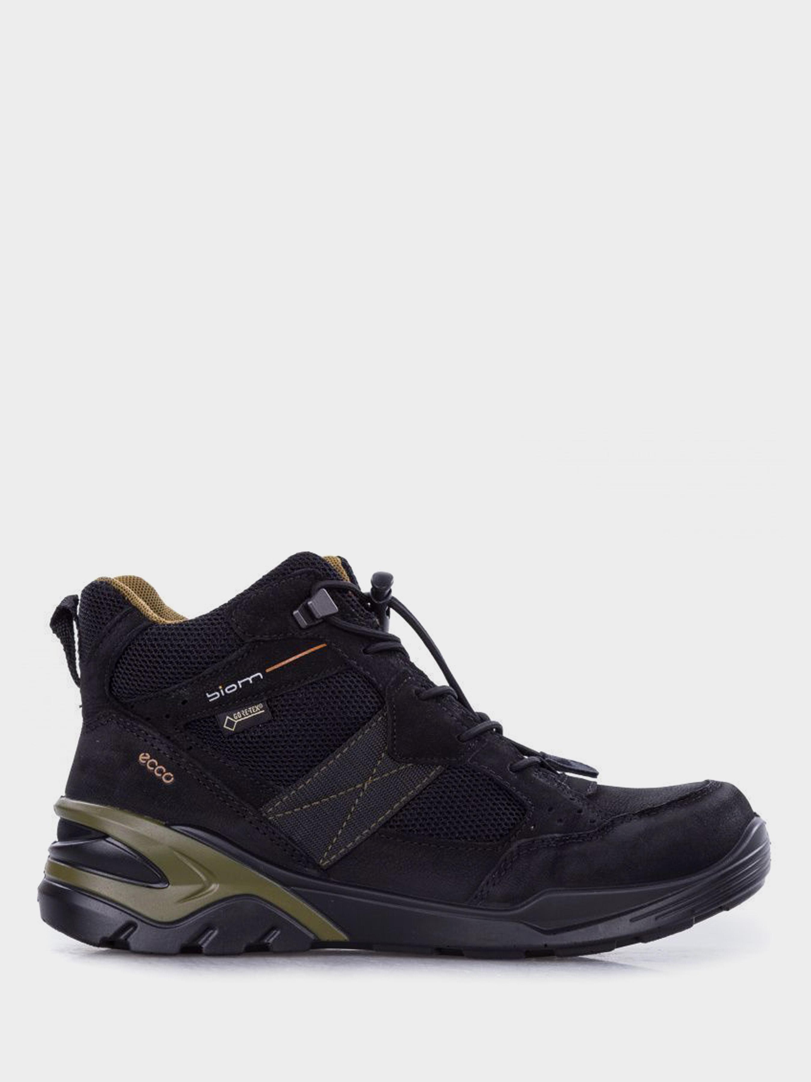 Купить Ботинки детские ECCO BIOM VOJAGE ZK3252, Черный