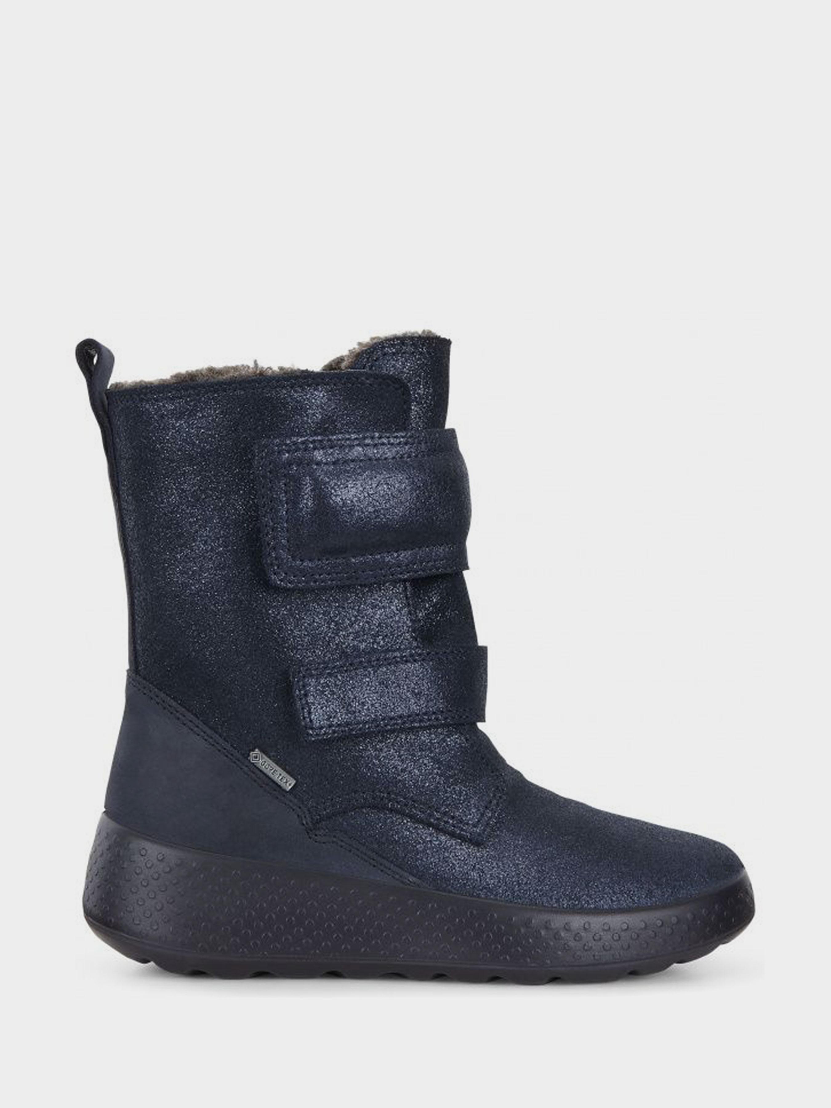 дівчачі чоботи ecco ukiuk kids 723752(51117) комбінований верх