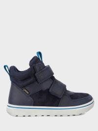 Ботинки для детей ECCO GLYDER ZK3269 продажа, 2017