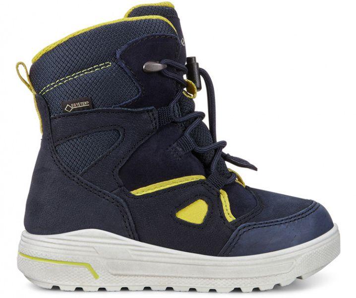 Ботинки детские ECCO модель ZK3273 - купить по лучшей цене в Киеве ... 4dfe22f4788