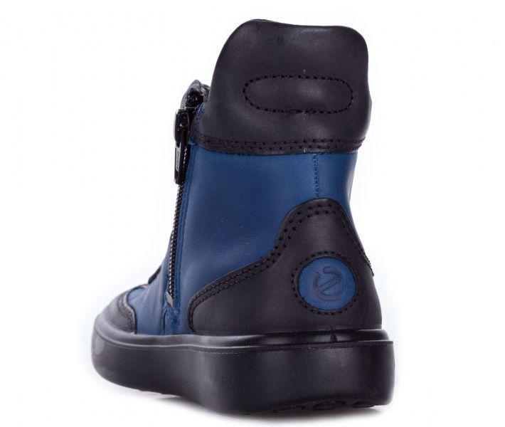 Ботинки для детей ECCO S7 TEEN ZK3279 купить обувь, 2017
