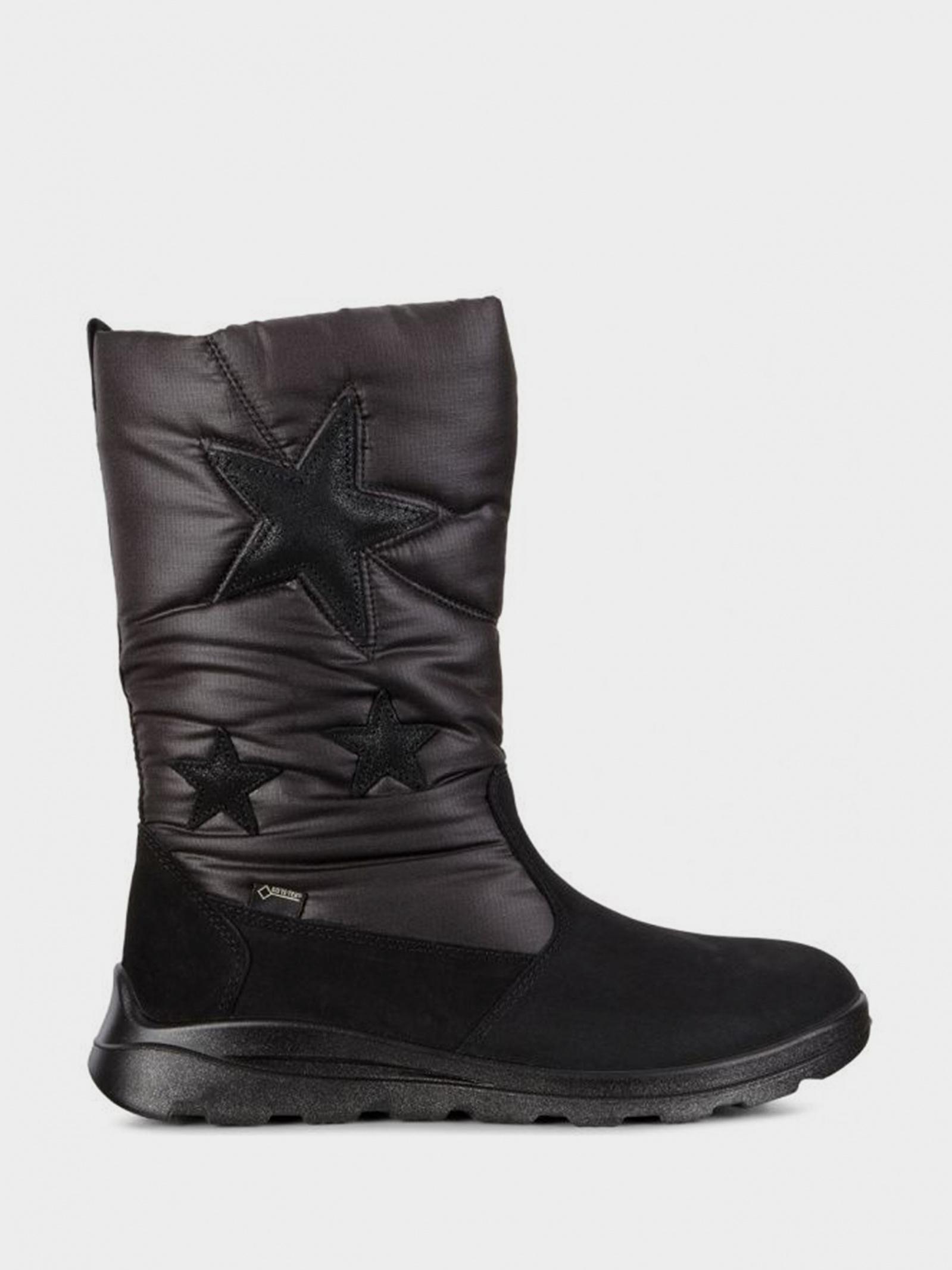 Сапоги для детей ECCO JANNI 724703(51052) брендовая обувь, 2017