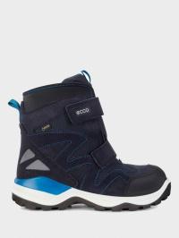 Сапоги для детей ECCO SNOW MOUNTAIN ZK3289 размеры обуви, 2017