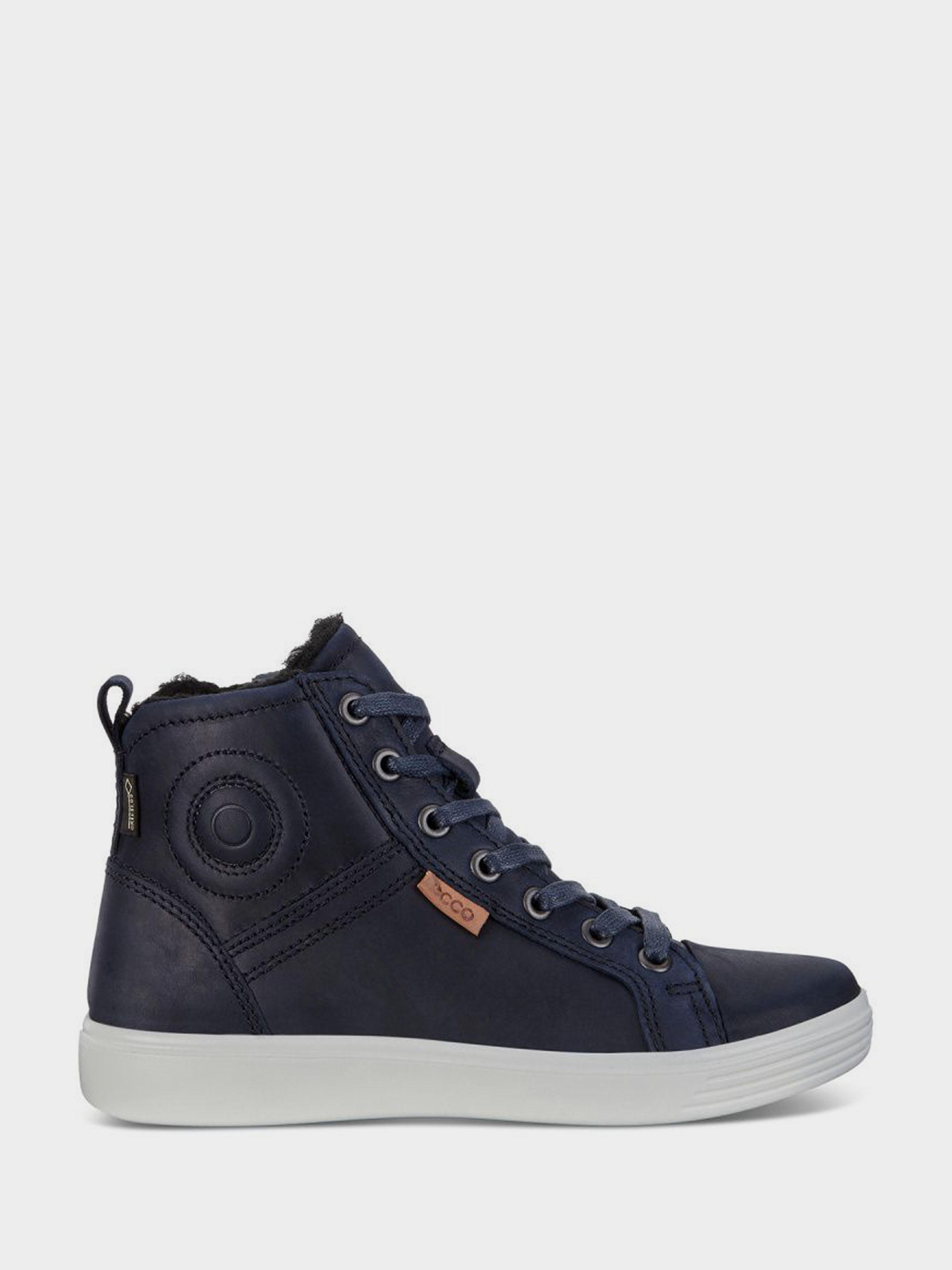 Купить Ботинки детские ECCO S7 TEEN ZK3300, Синий