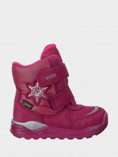 Ботинки для детей ECCO URBAN MINI ZK3309 купить обувь, 2017