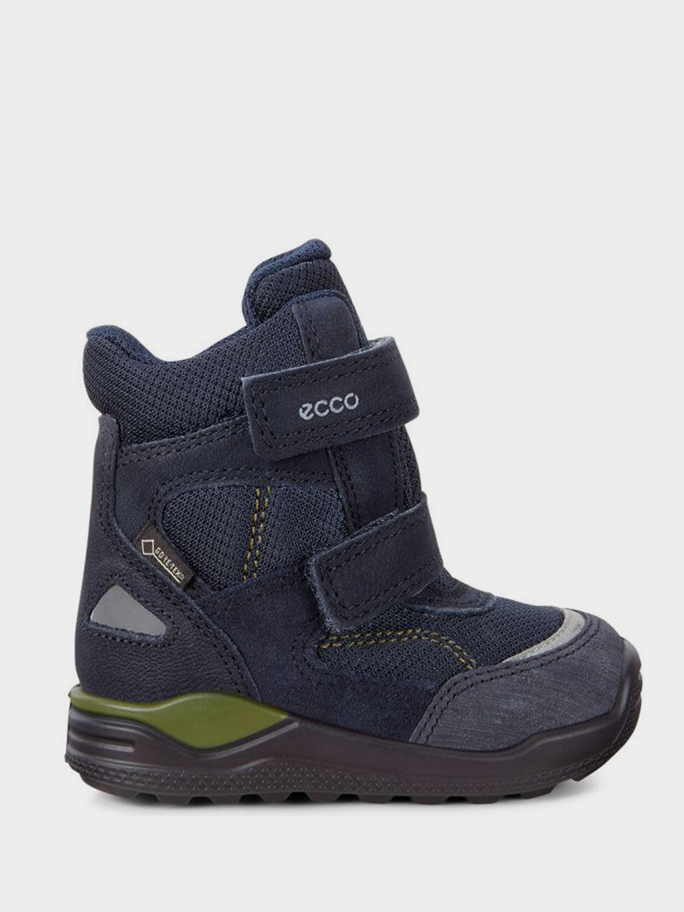 Ботинки детские ECCO URBAN MINI ZK3314 модная обувь, 2017