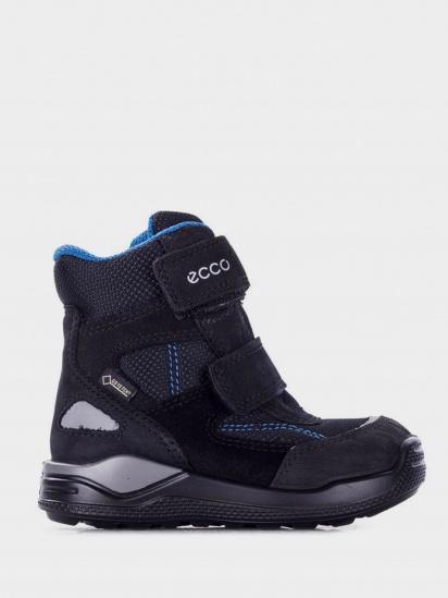 Ботинки детские ECCO URBAN MINI ZK3315 модная обувь, 2017