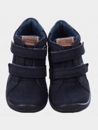 Ботинки для детей ECCO FIRST 754111(01303) Заказать, 2017
