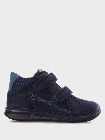 Ботинки для детей ECCO FIRST 754111(01303) размеры обуви, 2017