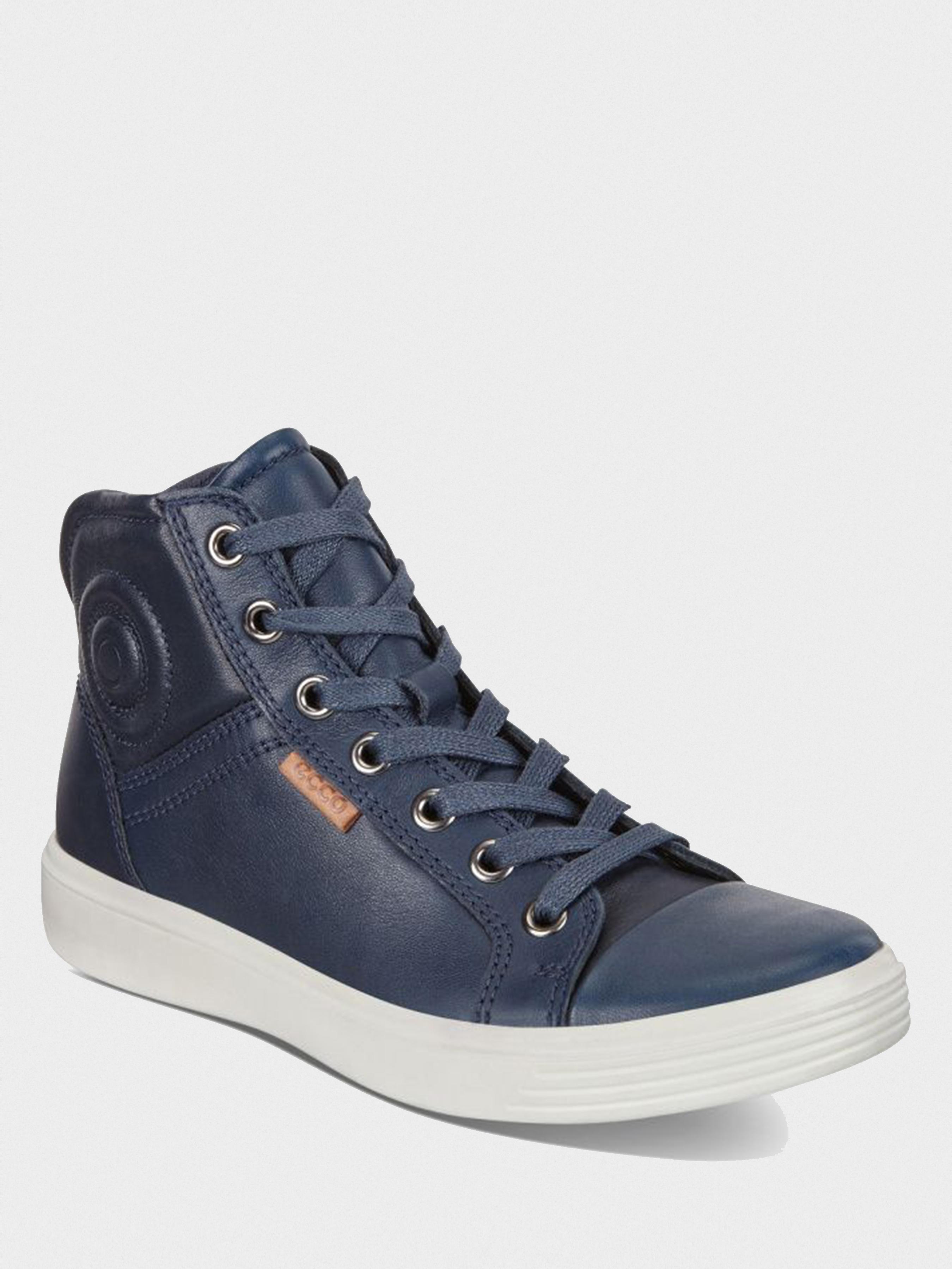 Купить Ботинки детские ECCO S7 TEEN ZK3324, Синий