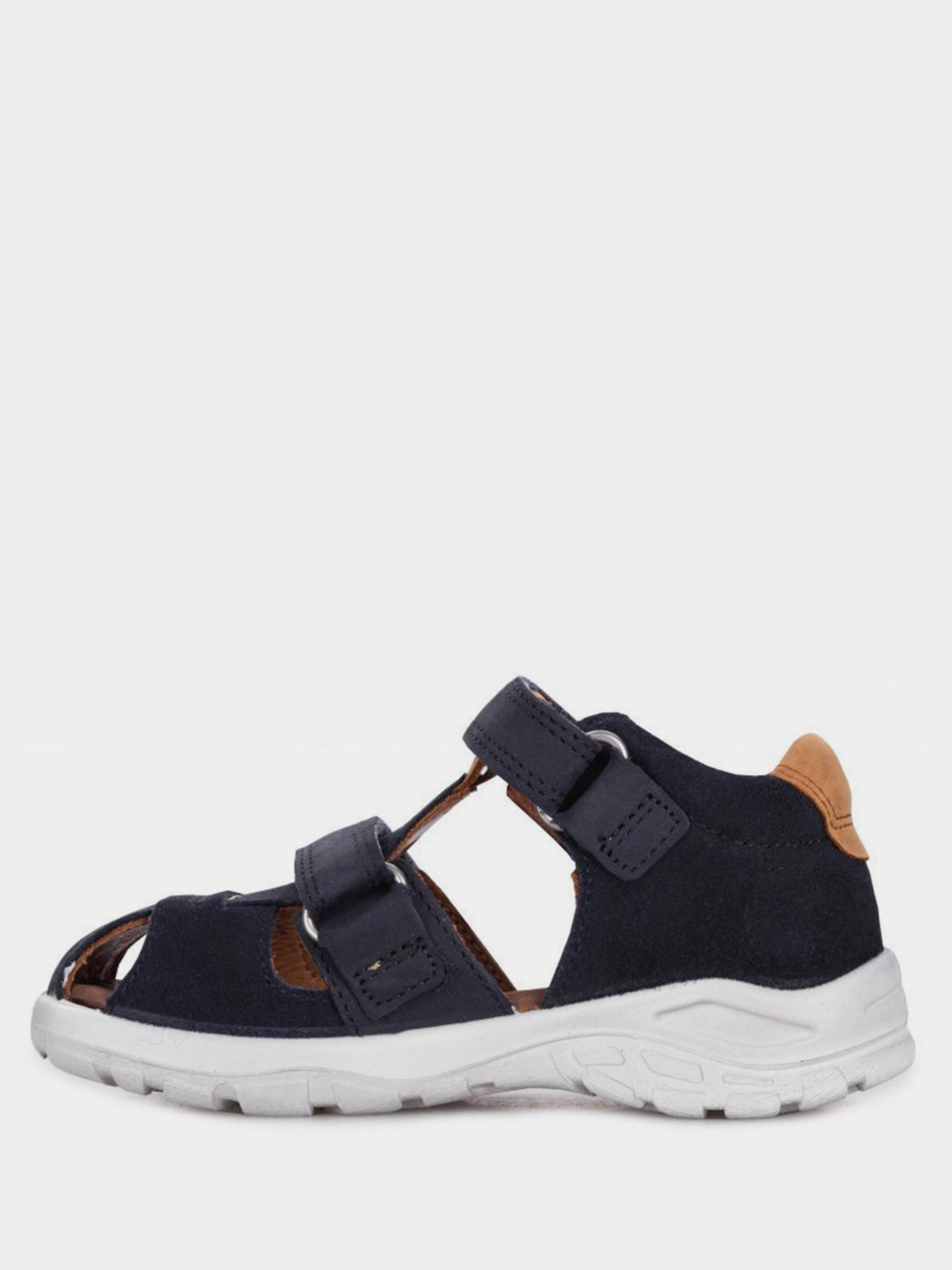 Сандалии для детей ECCO PEEKABOO ZK3355 купить обувь, 2017
