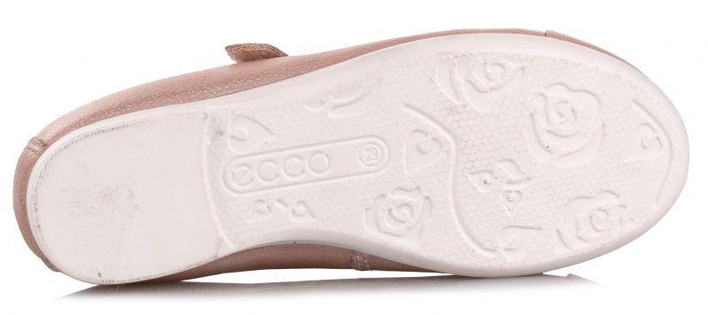Туфли для детей ECCO AUDREY ZK3377 продажа, 2017