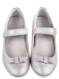 Туфли для детей ECCO AUDREY 780562(01379) Заказать, 2017