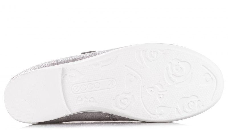 Туфли для детей ECCO AUDREY ZK3378 продажа, 2017