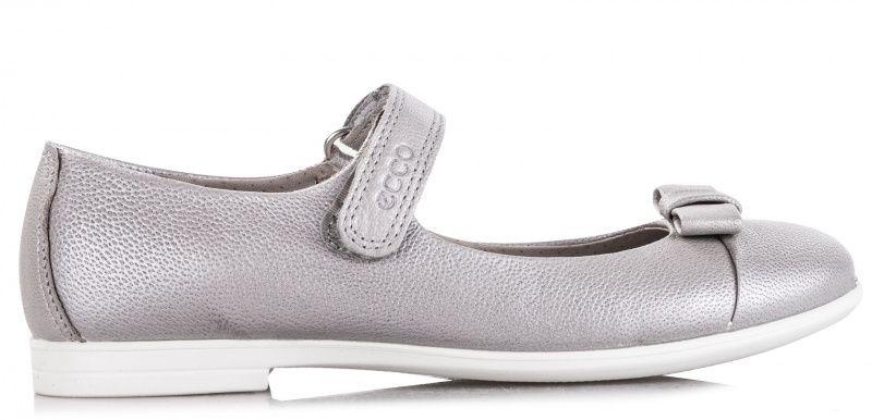 Туфли для детей ECCO AUDREY ZK3378 купить в Интертоп, 2017