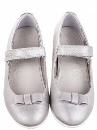 Туфли для детей ECCO AUDREY ZK3378 стоимость, 2017