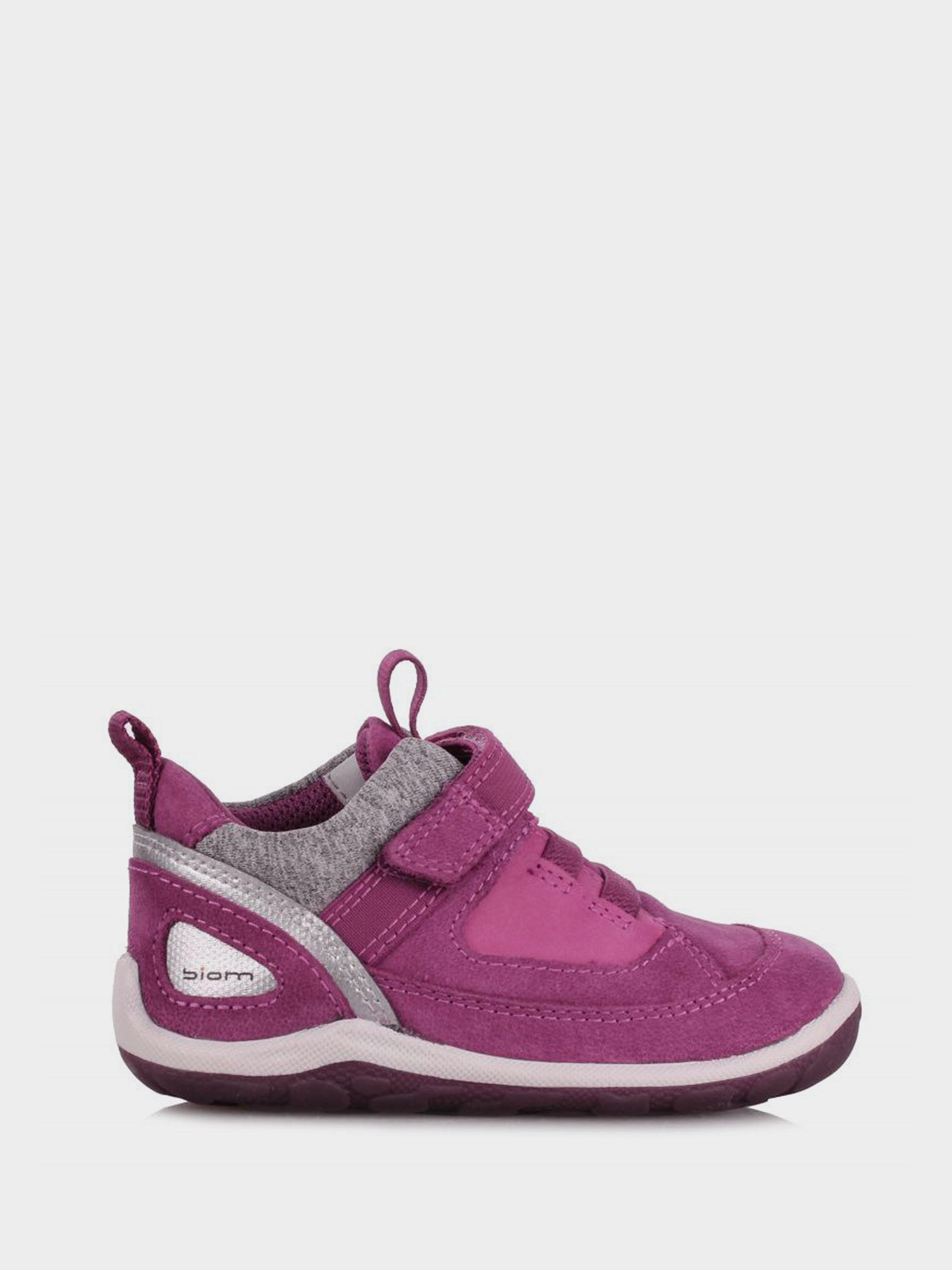 Купить Ботинки детские ECCO BIOM MINI SHOE ZK3386, Розовый
