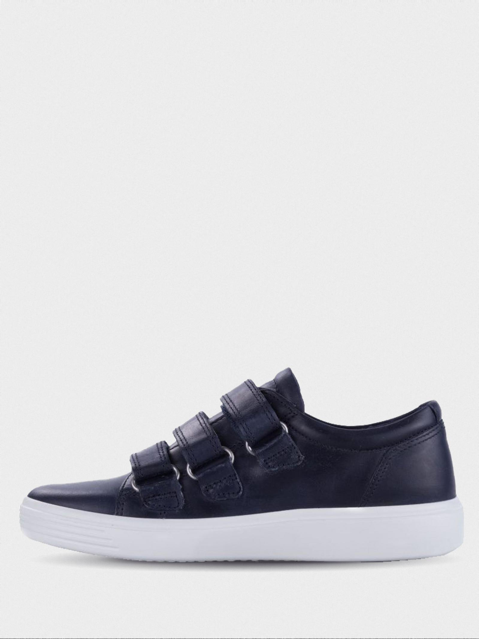 Полуботинки для детей ECCO S7 TEEN ZK3389 размеры обуви, 2017