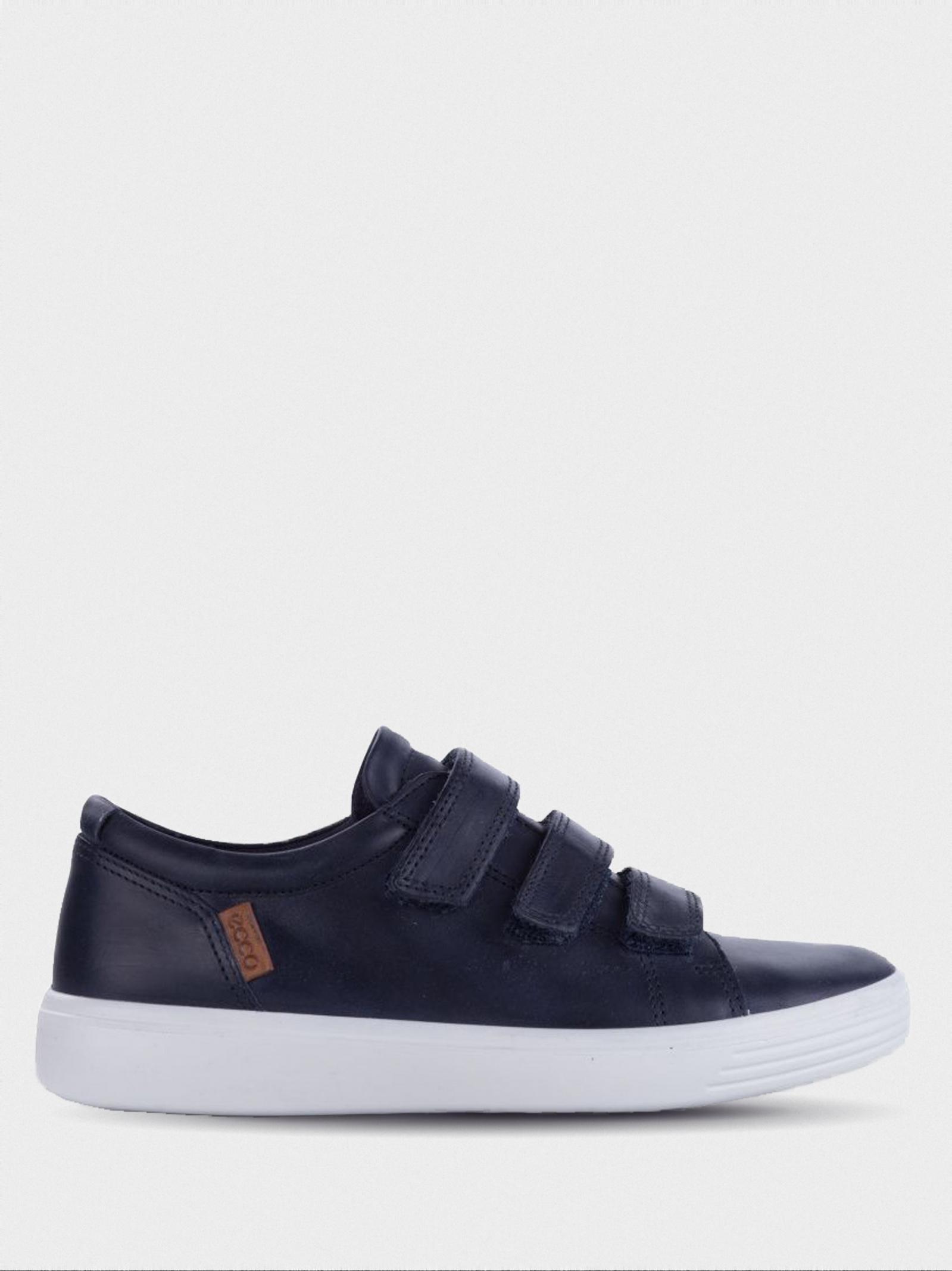 Полуботинки для детей ECCO S7 TEEN ZK3389 брендовая обувь, 2017