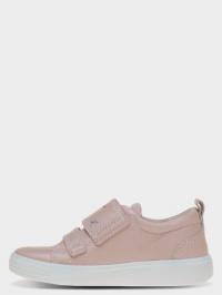 Полуботинки для детей ECCO S7 TEEN ZK3390 размеры обуви, 2017