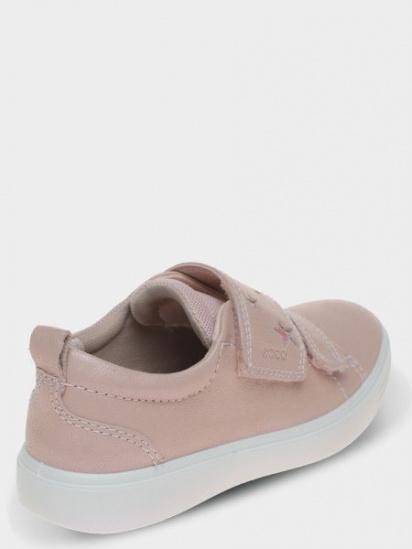 Полуботинки для детей ECCO S7 TEEN ZK3390 купить обувь, 2017