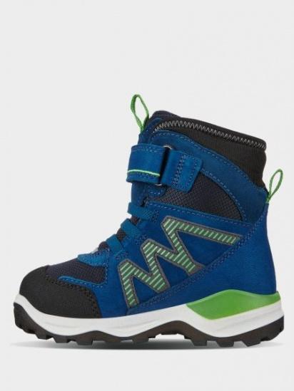 Ботинки для детей ECCO SNOW MOUNTAIN 710272(50100) купить, 2017