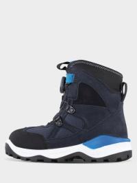 Ботинки детские ECCO SNOW MOUNTAIN 710292(51237) продажа, 2017