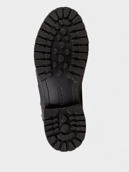 Сапоги детские ECCO ELAINE KIDS ZK3421 брендовая обувь, 2017