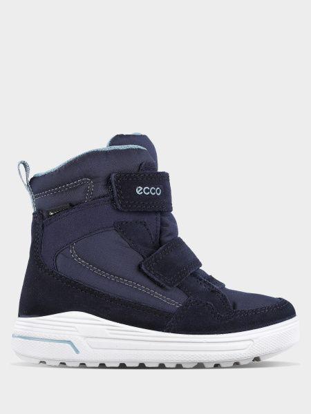 Ботинки детские ECCO URBAN SNOWBOARDER 722292(51621) цена обуви, 2017