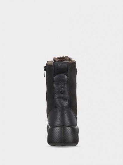 Сапоги детские ECCO UKIUK KIDS ZK3438 модная обувь, 2017