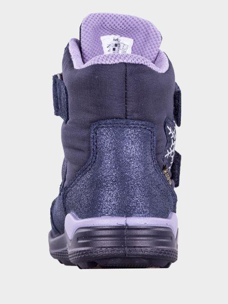 Ботинки детские ECCO URBAN MINI ZK3448 купить обувь, 2017