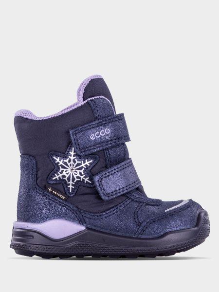 Ботинки детские ECCO URBAN MINI ZK3448 модная обувь, 2017