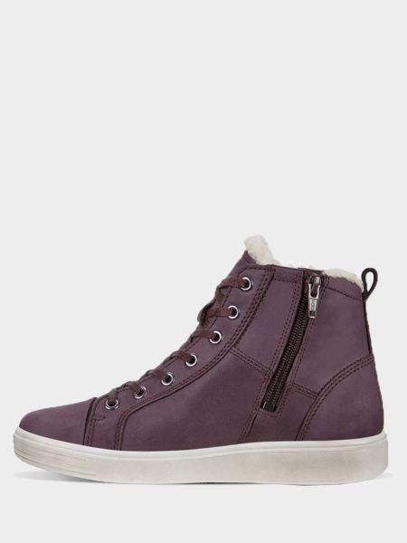 Ботинки для детей ECCO S7 TEEN ZK3478 модная обувь, 2017