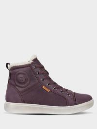 Ботинки для детей ECCO S7 TEEN ZK3478 стоимость, 2017