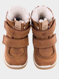 Ботинки для детей ECCO CREPETRAY MINI ZK3488 купить в Интертоп, 2017