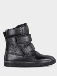Ботинки для детей ECCO CREPETRAY BOYS ZK3492 Заказать, 2017