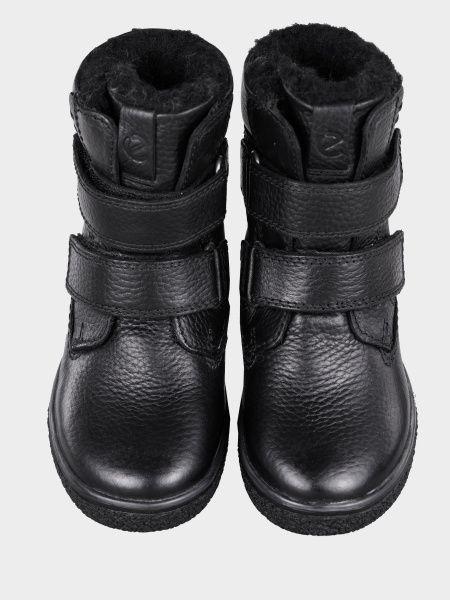 Ботинки для детей ECCO CREPETRAY BOYS ZK3492 продажа, 2017