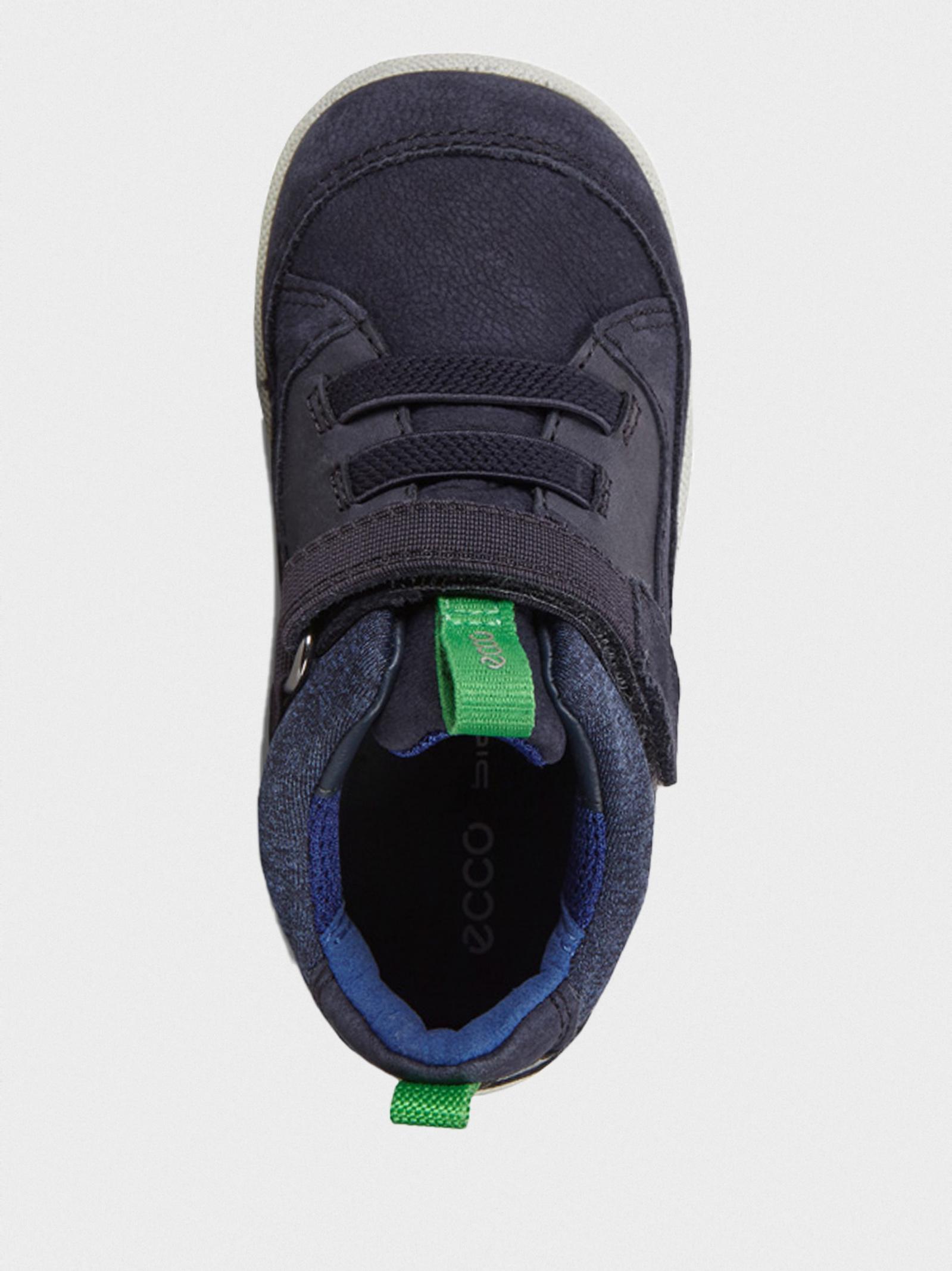 Черевики  дитячі ECCO 753921(50769) модне взуття, 2017