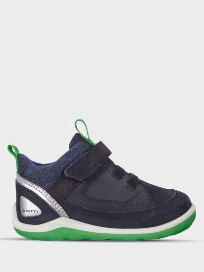 Черевики  дитячі ECCO 753921(50769) розміри взуття, 2017