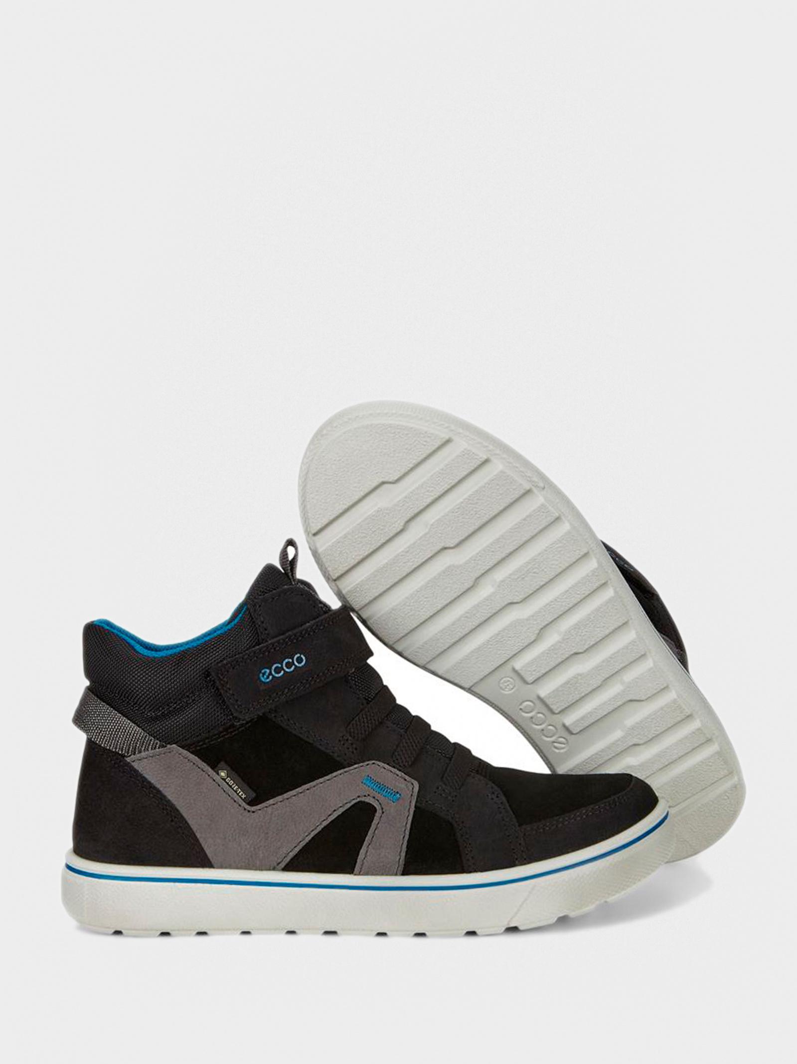 Черевики  для дітей ECCO 73615358813 модне взуття, 2017