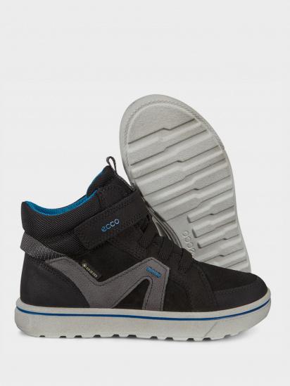 Черевики  для дітей ECCO 73615258813 модне взуття, 2017