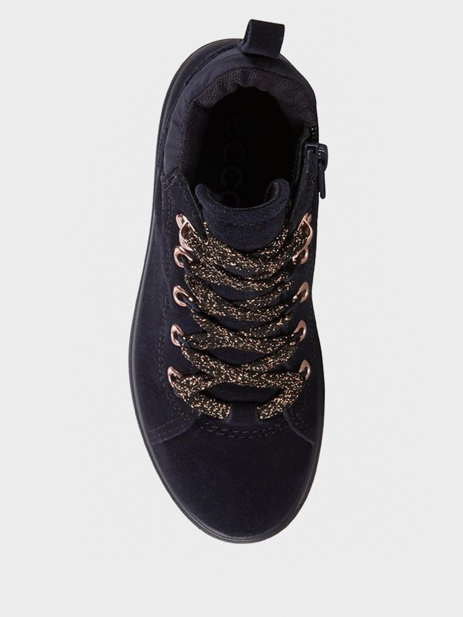 Черевики  для дітей ECCO 78031205303 модне взуття, 2017